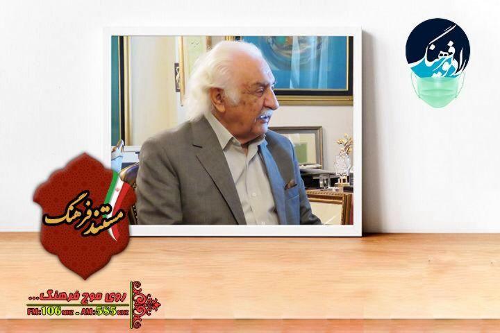 روایت زندگی استاد عباس جمالپور در رادیو فرهنگ