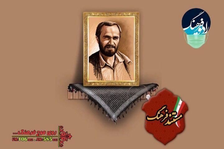 سرگذشت سردار شهید حسین خرازی در « مستند فرهنگ»