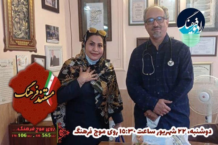 مستند فرهنگ روایتگر فعالیت پزشکی از کرمانشاه می شود
