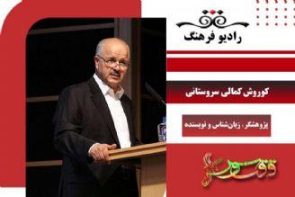 درباره مرحوم پرویز خائفی شاعر و نویسنده