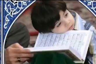 تاثیر صوت قرآن بر خواب یک کودک