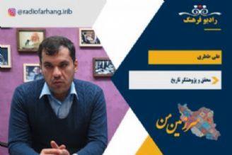 برگزاری انتخابات اولین دورهی محلس شورای ملی در 25شهریور1285