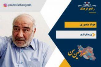 اتفاقات  شهریور1320 در ایران
