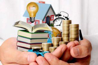 نكاتی مفید پیرامون آموزش سواد مالی دانشجویان
