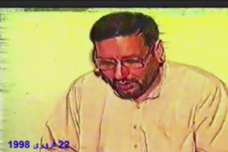 حدیث کساء با صدای مرحوم سید علی عابد نقوی