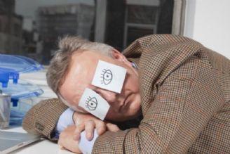 در نیمه دوم سال چُرت زدن و خواب در حین روز ممنوع!
