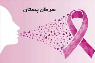 آیا سرطان پستان قابل درمان است؟
