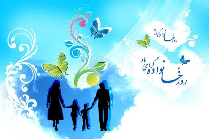 در روز «مباهله» و «تکریم خانواده و بازنشستگان» بشنوید: بزرگترها کجای خونه ما هستند؟