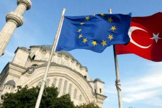 شرایط ناامن اتحادیه اروپا نیازمند کمک ترکیه است