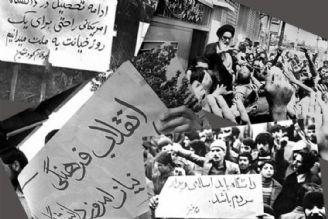 اهداف انقلاب فرهنگی در دانشگاه ها محقق نشده است