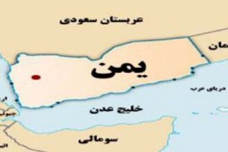 مردم یمن جز جدایی ناپذیر مقاومت در برابر عربستان هستند +صوت