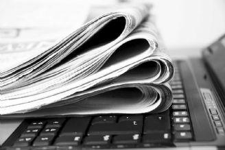 مردم صحت اخبار را از خبرگزاری های رسمی دنبال کنند! +صوت