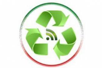 90 در صد زباله های تولید شده با محیط زیست سازگار نیست