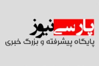 رتبه ایران در مدیریت آب؛ 132 از 133