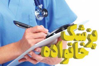 راه اندازی نظام ارجاع یک باید برای کشور است/ نظام ارجاع برای تداوم طرح تحول سلامت، ضرورت است