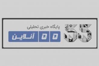 زبالهسوزی از علل اصلی آلودگی هوای تهران است