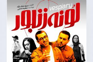 بسیاری از شهرستان های ایران یك سالن سینما دارند