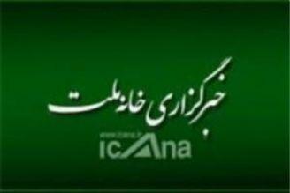 مرجع گزارش های حقوق بشر سازمان ملل درباره ایران سازمان منافقین است