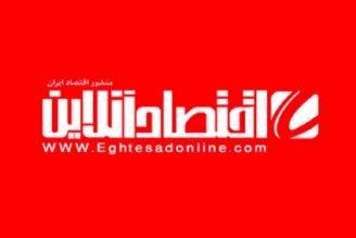 100هزار دانشآموز در معرض اعتیاد