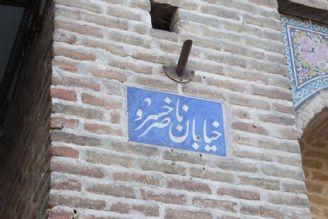 تا به حال به خیابان ناصر خسرو رفته اید
