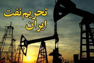 كشورهایی كه متضرر تحریم نفتی ایران هستند!