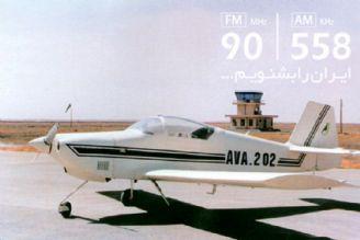 هواپپمای آوا 202 در استرالیا موفق به سفارش 100 فروند شد