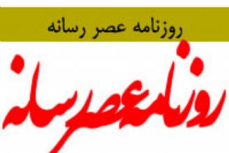 دولت مانع سوءاستفاده از واردات كاالی اساسی با ارز 4200 تومانی شود