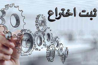 ثبت اختراع در ایران خارج از استانداردهای بین المللی است