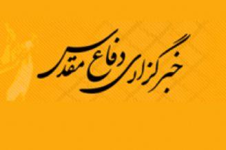 فرآیند طولانی بررسی شكایت ایران از آمریكا/ باید حركتی جهانی علیه سیاستهای آمریكا اتخاذ كنیم