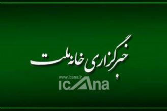 مدیران دوتابعیتی زمینه ساز موفقیت پروژه نفوذ در ایران هستند