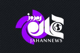 پای گوجه چینی به ایران باز میشود