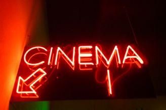 تناسخ در سینمای آمریکا مورد توجه ویژه ای قرار دارد