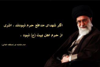 روایت مدافع حرم «رسول خلیلی» از رادیو تهران