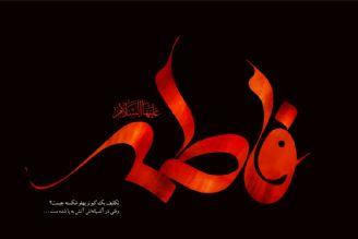 دعوت از مداحان اهل بیت (ع) در رادیو تهران
