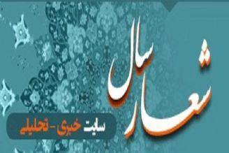 كشت فراسرزمینی 428هزار هكتار زمین توسط ایران در 9 كشور