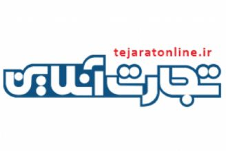 اجرای 40هزار پروژه محرومیت زدایی با حضور فرمانده كل سپاه