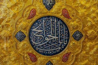 دلیل باب الحوائج بودن حضرت عباس (ع) چیست؟