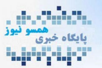 استفاده مردم از كالای ایرانی در سال رونق تولید
