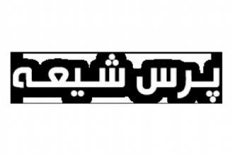 مستضعفین زیر پرچم ولی عصر(عج) به مقام رهبری بشر خواهند رسید