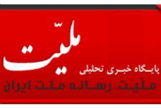 آلودگی خاكهای ایران نگران كننده است