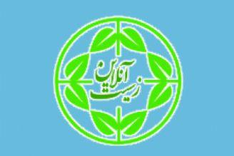 نگرانی از آلودگی خاكهای ایران