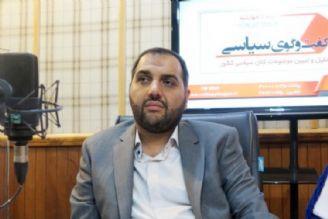 دوگانه جنگ و صلح؛ شگرد امریكا برای ابقای ایران در برجام