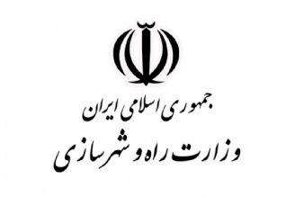 قیمت مسكن در تهران از مرز 100 درصد گذشت