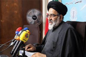 15 خرداد همچنان ناشناخته است