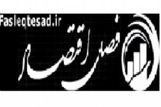 دخالت دولت در كشاورزی به بهانه تأمین امنیت غذایی