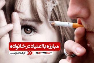 علاوه بر شخص معتاد، خانواده ها نیز باید مشاوره بگیرند