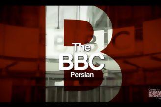 تلاش رسانه ای بی بی سی برای ترویج بی بند و باری در ایران