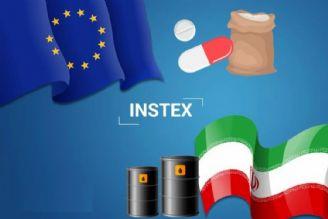 فشار شدید به اروپایی ها منجر به عملیاتی شدن اینستكس