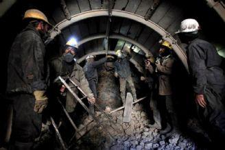 حوادث معدنی گریزناپذیر است