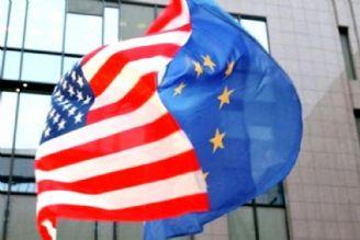 وابستگی امنیتی-اقتصادی اروپا به امریكا ؛مانعی برای حفظ برجام